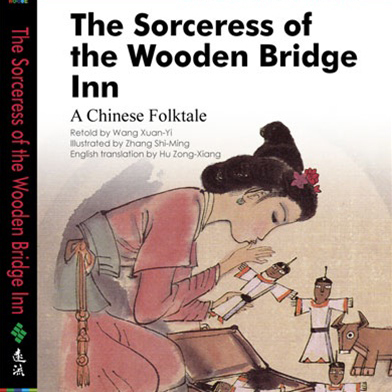 The Sorceress of the Wooden Bridge Inn