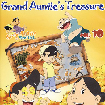 Grand Auntie's Treasure