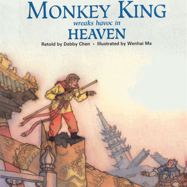Monkey King Wreaks Havoc in Heaven