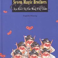 Seven Magic Brothers
