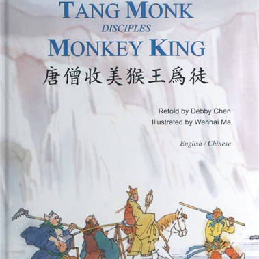 Tang Monk Disciples Monkey King