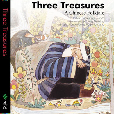 Three Treasures