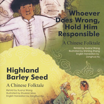 Whoever Does Wrong, Hold Him Responsible & Highland Barley Seed